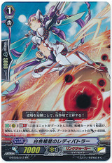 Lady Battler of the White Dwarf RR G-BT05/017