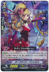 Darkside Princess RR G-BT05/019