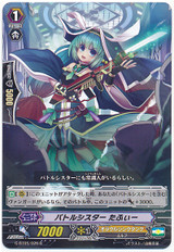 Battle Sister, Taffy R G-BT05/026