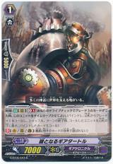 Becoming Cornerstone Gear Turtle R G-BT05/043