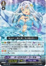 Aurora Star, Coral EB06/S04 SP