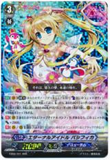Eternal Idol, Pacifica EB06/001 RRR