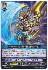Steam Knight, Irkuh  G-TD06/004