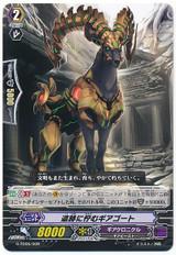 Ruin Lingering Gear Goat  G-TD06/008