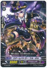 Steam Battler, Ur-giru  G-TD06/009