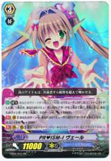 PRISM-Image, Vert EB06/003 RR