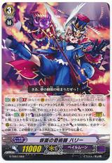 Masked Magician, Harri  G-TD07/003