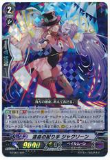 Card Dealer, Jacqueline RRR G-TD07/007