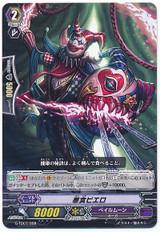 Gluttony Clown  G-TD07/008
