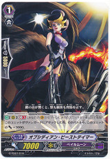 Obsidian Beast Tamer  G-TD07/010