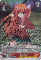 Chihaya Ohtori RW/W15-052SP SP