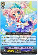 Shining Singer, Ionia EB06/008 R