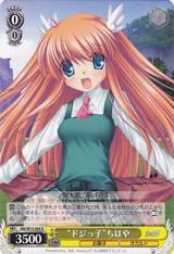 """Clumsy Girl"" Chihaya RW/W15-004"