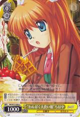 """""""Mischievous Big Eater Girl"""" Chihaya RW/W15-009"""