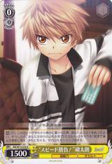 """Speed Fight!"" Kotarou RW/W15-010"