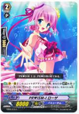 PRISM-Image, Rose EB06/019 C