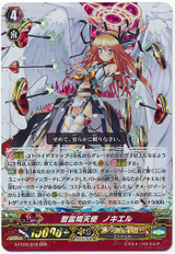 Holy Seraph, Nociel RRR G-FC02/010