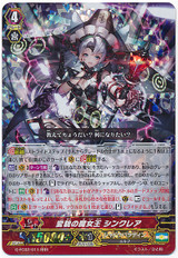 Witch Queen of Transfiguration, Sinclair RRR G-FC02/011