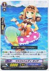 Mascot Lady, Oria EB06/024 C