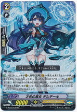 Witch of Intelligence, Dehtail RR G-FC02/028