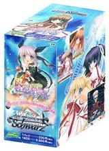 Rewrite Harvest festa! Booster BOX