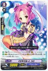 PRISM-Smile, Koro EB06/027 C