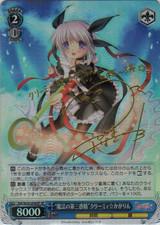 """Magical Third Planetary Fairy"" Creamy Kagarin RW/W20-056SP SP"