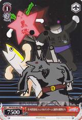 True Dark Wolf Dragon Fenrir Dragoon And Happy Monsters RW/W20-083