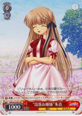 """""""Fallen Miss"""" Akane RW/W20-P03"""