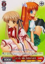 Akane & Chihaya, Always Together RW/W20-P07