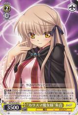 """""""Charismatic Witch-Sama"""" Akane RW/W20-004"""