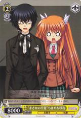 """Unexpected Blunder"" Chihaya & Sakuya RW/W20-013"