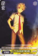 """""""Future of Two"""" Kotarou RW/W20-014"""