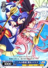 Tsubasa & Maria, Two Songstresses SG/W27-P01