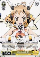 Hibiki, Trustworthy Ally SG/W27-P02