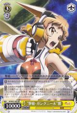 """""""Offensive Spear: Gungnir"""" Hibiki SG/W27-002"""