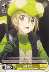 Kuriyo Andou SG/W27-018