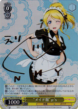 """""""Maid Outfit"""" Myu's LL/WE25-03bSP SP"""