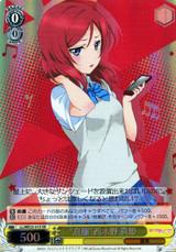 """""""Summer Uniform"""" Maki Nishikino LL/WE25-01S SR"""