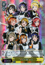 """""""Maid Outfit"""" Myu's LL/WE25-03S SR"""