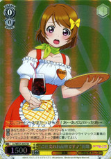 """""""Here Is What You Ordered~"""" Hanayo LL/WE25-04S SR"""