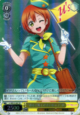 """""""Please Watch Rin meow~"""" Rin LL/WE25-06S SR"""