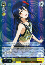 """Today's Umi's Day~"" Umi Sonoda LL/WE25-15S SR"