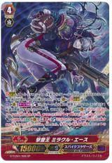 Shootdown King, Miracle Ace SP G-TCB01/S05