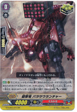 Cannon Fire Dragon, Parasaulauncher RR G-TCB01/017