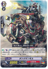Tank Mammoth R G-TCB01/032