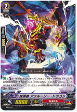 Eradicator, Unruly Dragon MB/037