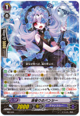 Rumbling Seas Banshee MB/039