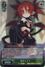 Tyrant Etna DG/S02-027R RRR