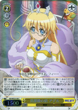 Adel\, Gun of Hero Princess DD/WE23-08 Foil